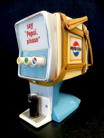 Pepsi Cola Radio - radioexperto.com